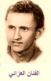 الفنان محمد صالح عزاني