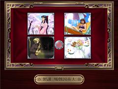 bandicam 2014-02-28 07-38-39-066