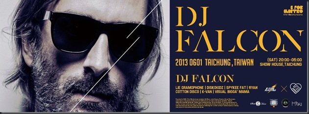 DJ FALCON