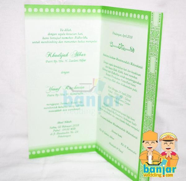 contoh undangan pernikahan banjarwedding_181.JPG