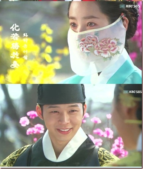 Rooftop-Prince-gains-huge-success-after-first-episode-broadcast