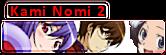 Kami Nomi Zo Shiru Sekai 2