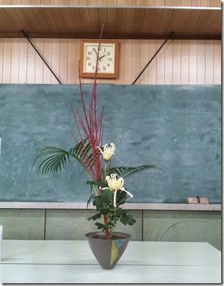 【生花三種生】サンゴミズキ、アレカヤシ、糸菊