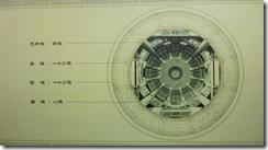 螢幕截圖 2014-03-31 17.48.29