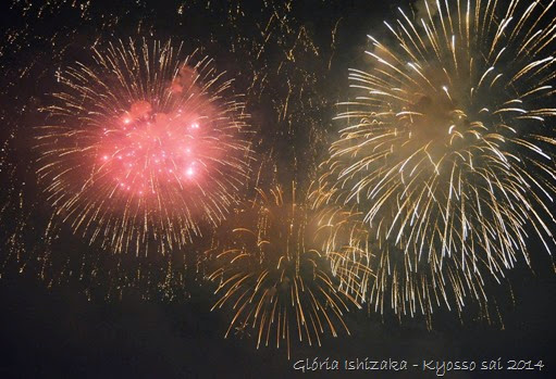 Glória Ishizaka - PL 2014 - Kyosso sai - fogos 3 a