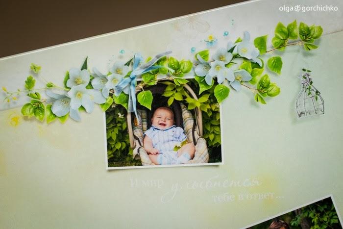 Обложка фотокниги для Эндрю Лето – маленькая жизнь