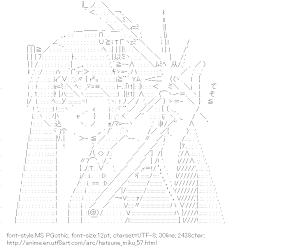[AA]Hatsune Miku Anger