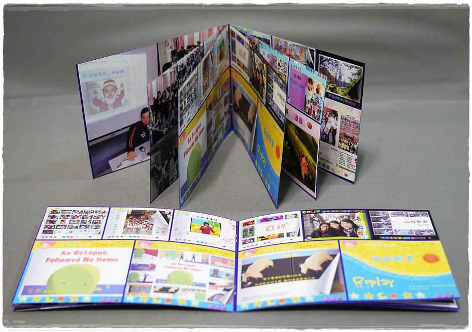 201004ebook02.jpg
