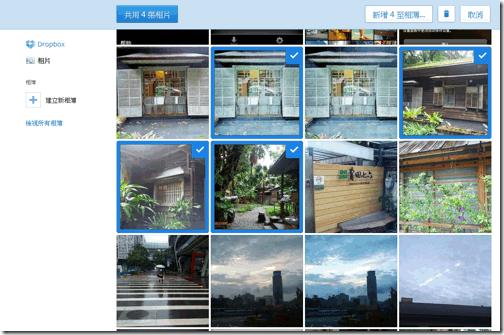 mobile photo sync-10