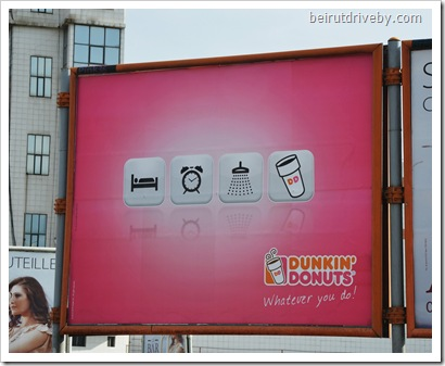 dunkin donuts (3)