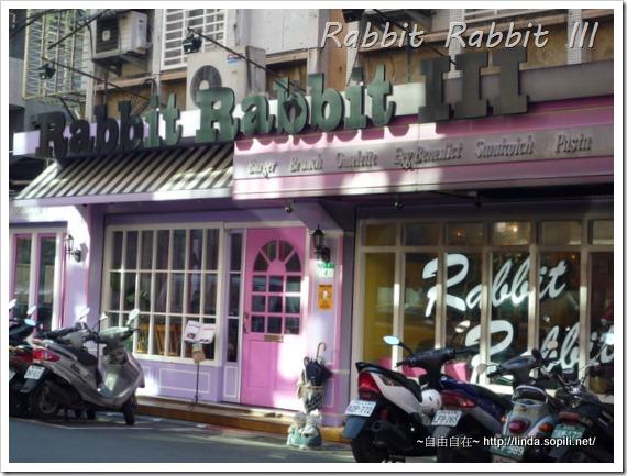 Rabbit Rabbit III