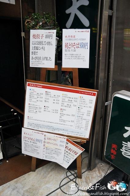jp-9-3