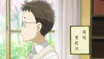 Chihayafuru 2 - 01 - Large 35