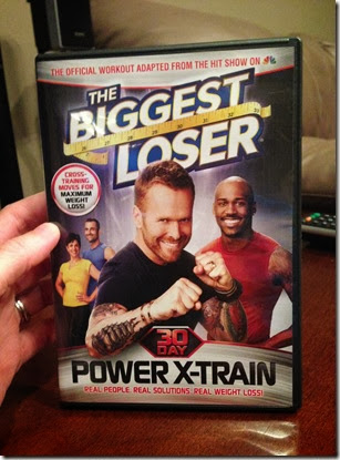 Biggest Loser Power X-Train