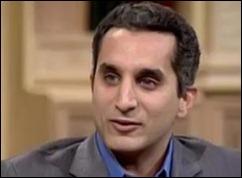 Photo of Dr. Basem Yoosef