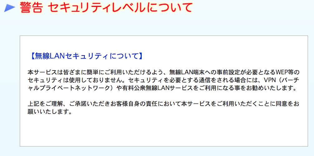 スクリーンショット 2013-08-17 13.32.04.png