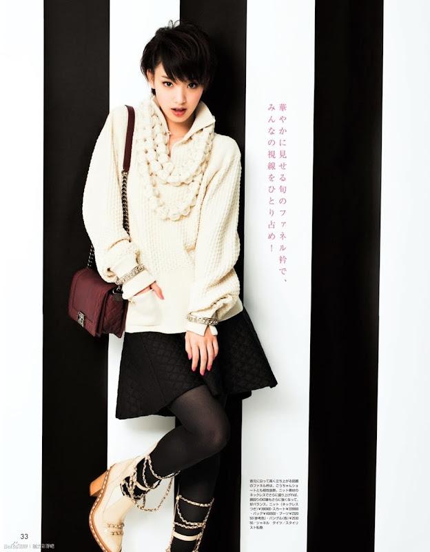 Gouriki_Ayame_non-no_magazine_02