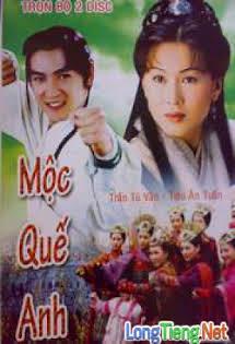 Mộc Quế Anh - Đại Phá Thiên Môn - The Heroine Of The Yangs