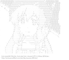 [AA]Tanabe Kozue (Ika Musume)
