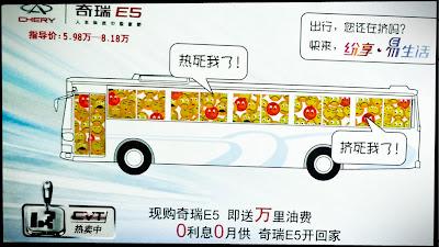 autobus-chinczykow-001.jpg