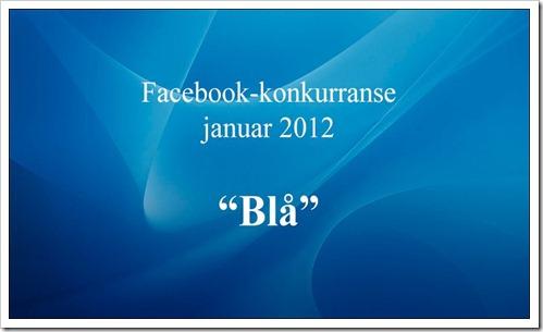 BK januarkomp