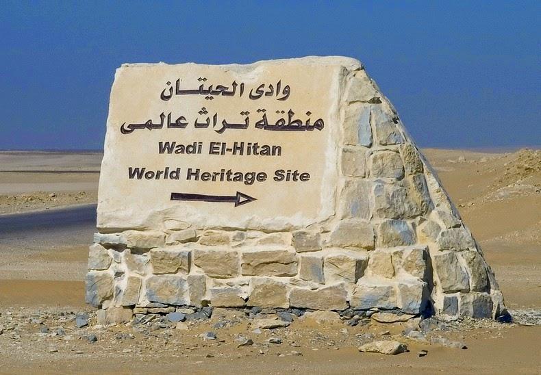 wad-al-hitan-5