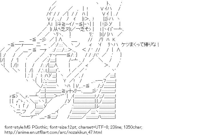 Monthly Girls Nozaki-kun,Mamiko