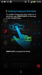 التحكم فى وصول الإنتترنت لتطبيقات محددة عند تشغيلها فقط foreground mode