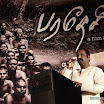 paradesi audio launch full set stills
