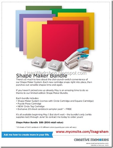 Shape Maker Bundle