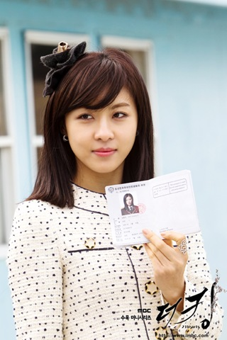 Karakter Kim Hang Ah, (Ha Ji Won) di The King 2 Hearts