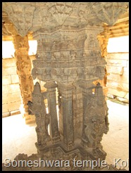 Someshwara temple, Kolar