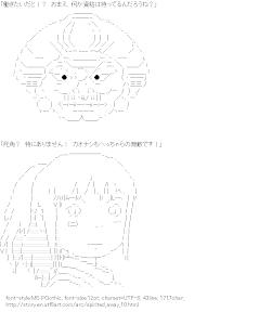 [AA]Yubaba & Ogino Chihiro Interview (Spirited Away)