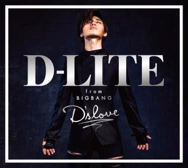 Dae Sung - D'slove - 2014 - 06.jpg