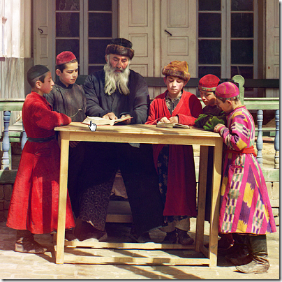 Jewish children with teacher in Samarkand