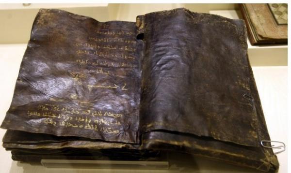 Un manuscrit d'une Bible en langue syriaque, datant de quelque 1'500 ans, vient d'être découvert en Turquie. Habib Ephrem, président de la Ligue syriaque, qui a fait cette révélation, considère que cette copie, écrite dans un dialecte de l'araméen (la langue parlée par le Christ), est