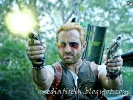 go goa gone 1