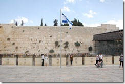Oporrak 2011 - Israel ,-  Jerusalem, 23 de Septiembre  188