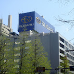 subaru office in shinjuku in Shinjuku, Tokyo, Japan