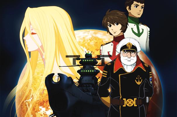 Anunciado Novo Filme de Space Battleship Yamato