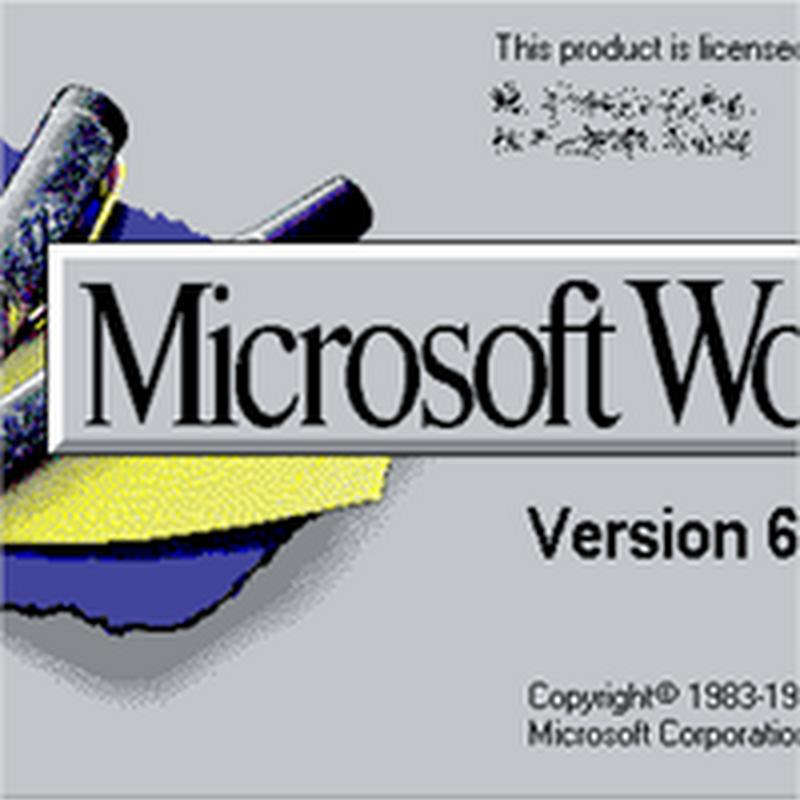 La evolución de Microsoft Word a lo largo del tiempo