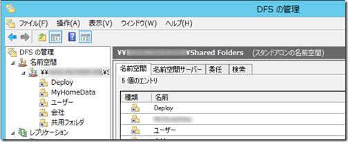 2014-07-23_203442
