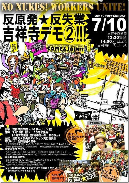 nonuke20110710