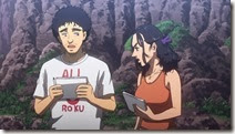 Uchuu Kyoudai - 91 -24