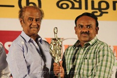 Rajini at S.Ramakrishnan Iyal Award Stills