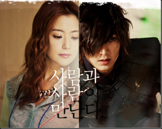 faith korean drama wallpaper