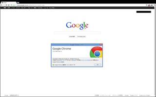 Chrome_Metro