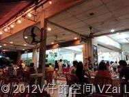 20121020_204002