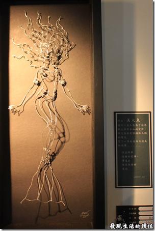 台南新化街役場。美人魚,飄逸的頭髮,婀娜的身材,豐滿的胸部,魚尾巴是牠的標誌。