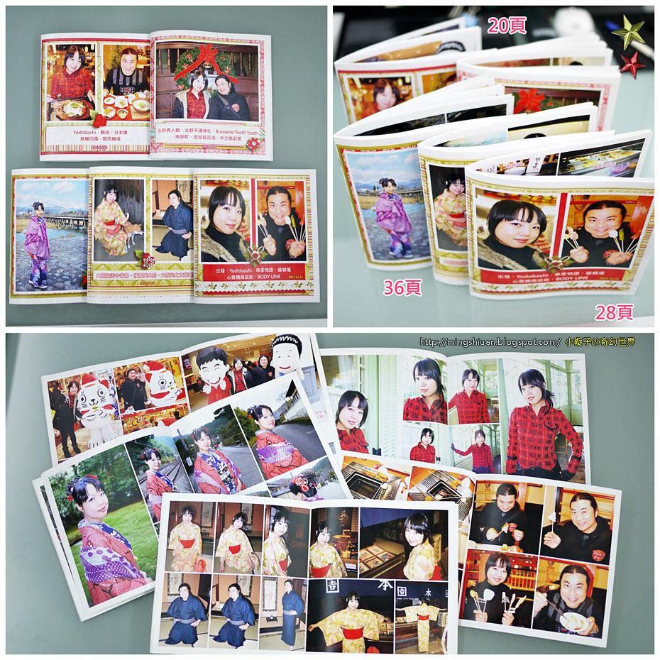 2012osaka-book05.jpg